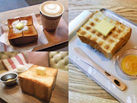 かりっ!むちっ!ふわ~!朝からしっかり食べたい絶品トースト3選