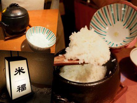 おひとりさまにもおすすめ!炊きたてのお米が味わえる恵比寿の隠れた名店