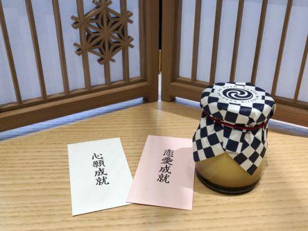 """幸せになれるかも?完売必至の""""縁結び""""プリンが話題の神社カフェ"""