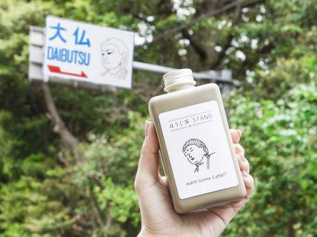 """鎌倉大仏前にニューオープン!ほうじ茶スイーツ専門店の""""ほうじ茶すぎる""""ドリンク&パフェ"""