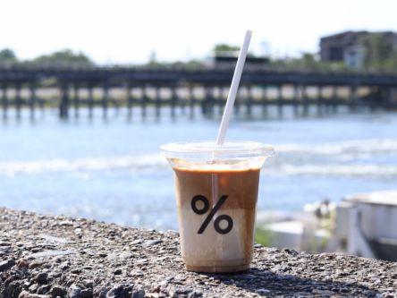 行列必至!渡月橋を望む、京都発のコーヒースタンド「アラビカ京都」