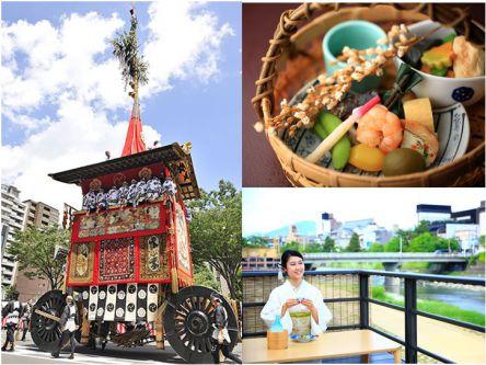 祇園祭におすすめ!WEB予約できる穴場のランチ&ディナー5選