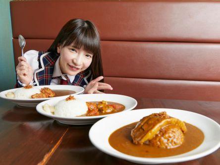 6時間煮込んだトロトロ厚切り肉の絶品カレー【大食いアイドルもえのあずきの絶品グルメ】