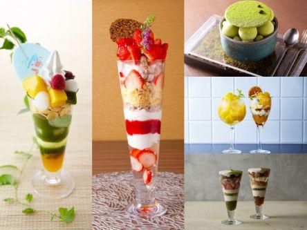 京都に行くなら!観光のついでに食べたい華やかパフェ8選【前編】