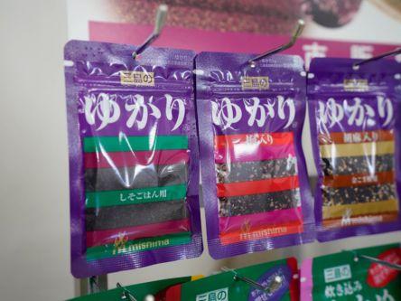 ゆかり®︎でおなじみ。広島「三島食品」のふりかけ工場を無料で見学!