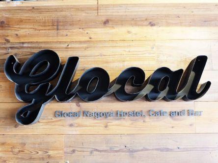 50カ国以上の旅人が訪れた!世界と繋がれるカフェ&ゲストハウス