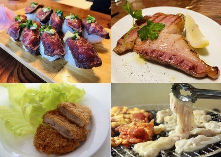 ここは肉のワンダーランド!?肉のプロが集まる町で味わいたい群馬県の絶品肉グルメ4選