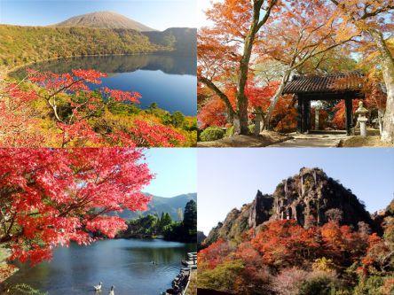 九州のフォトジェニックな紅葉名所~おすすめランキング2020~