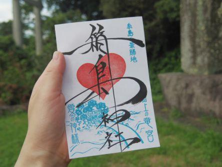 """恋愛も""""映え""""も叶う!糸島の海に浮かぶ欲張りパワースポット"""