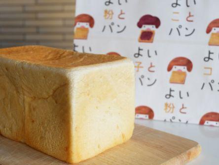 食パン好き必見!キュートなイラストで人気爆発の絶品食パン専門店