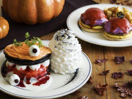 Eggs 'n Thingsにお待ちかねハロウィン限定メニュー かぼちゃのおばけがやってきた!