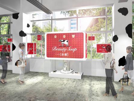 「赤箱女子」が急増中!京都10日間で来場者12,000人を記録した期間限定ショップが福岡に登場