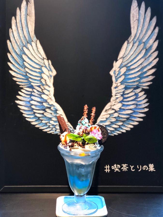 幸せのミントパフェ 700円(税別)