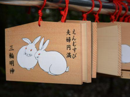 年末までに叶えたい!奈良・日本最古の神社で恋愛成就祈願