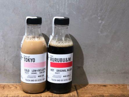 日本橋「TOUCH-AND-GO COFFEE」が人気殺到!120種類から自分好みのコーヒとラベルを注文!