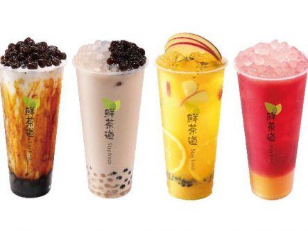 台湾で人気のティースタンド「PRESOTEA -鮮茶道-」が東京・新宿に日本初上陸!