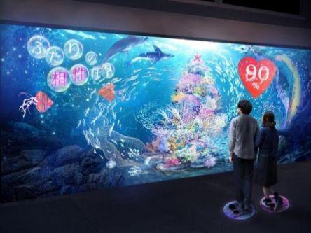 クリスマス限定の特別演出も!『OCEAN BY NAKED 光の深海展』