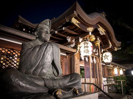 京都「洛中エリア」のおすすめ初詣(2021)北野天満宮、晴明神社など
