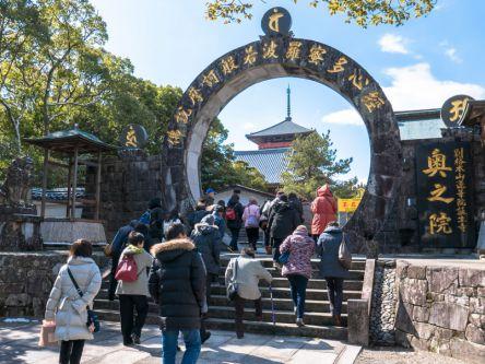 熊本県のおすすめ初詣スポット、2021年の初詣行事やご利益は?