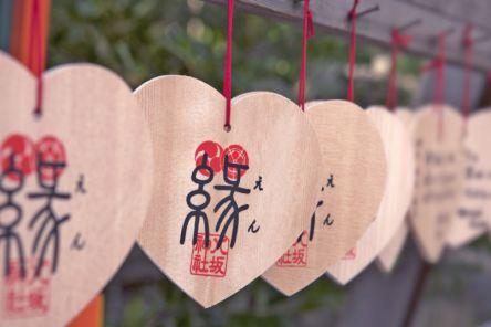 2020年こそ恋愛成就。恋に効く神社の御朱印で運気アップを狙っちゃおう!