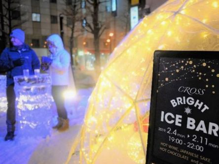 「さっぽろ雪まつり」期間中開催!地元のクラフトジンも味わえる「氷&光のドームのバー」が出現