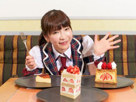 1ピース3000円超え!エクストラでスーパーなショートケーキ【大食いアイドルもえのあずきの絶品グルメ】