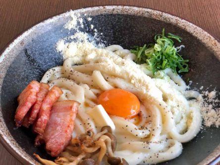 """マツコも驚いた!とろ~り卵&バターがとろけるモッチモチ""""釜玉うどん"""""""