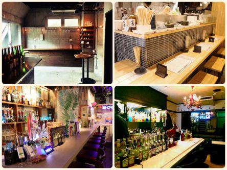 渋谷で飲むならここ!1人飲み初心者にもやさしい店4選