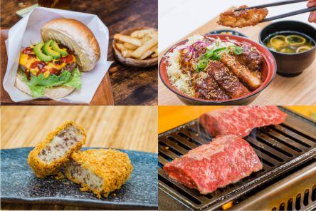 肉のプロ集団が提供!群馬県で味わいたい絶品肉グルメ4選