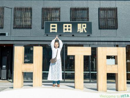 温泉と寺めぐりでパワーチャージ。1泊2日で楽しむ大分・国東~日田の旅