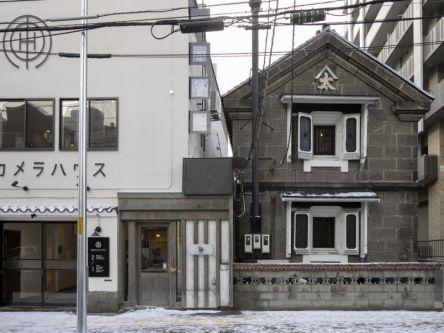 おしゃれにリノベされた、札幌の『軟石カフェ』でほっこり