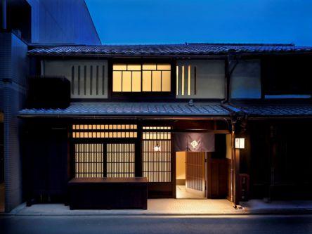 ワコールが、女子をキレイにする京町家宿『京の温所』をオープン!