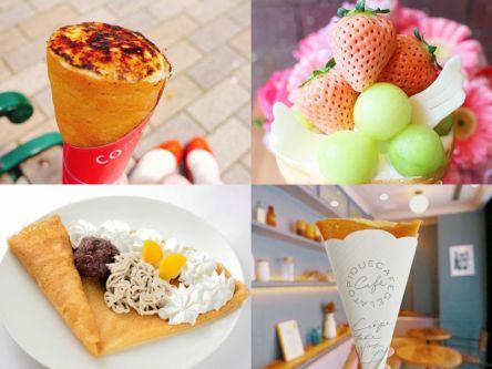 「マツコ の知らない 世界」で紹介!もっちもち食感がたまらない東京都内の クレープ 4選
