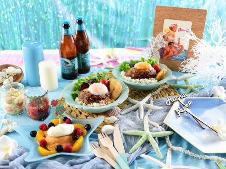 #簡単レシピ 世界の料理を作って、おうちで海外旅行気分!