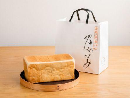 お取り寄せできるって知ってた?究極のふわふわ食感が絶品な「乃が美」の生食パン