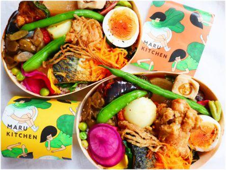 """おかずがぎっしり…!渋谷で買える""""即完売で大人気""""ボリューム満点のお弁当「maru kitchen」"""