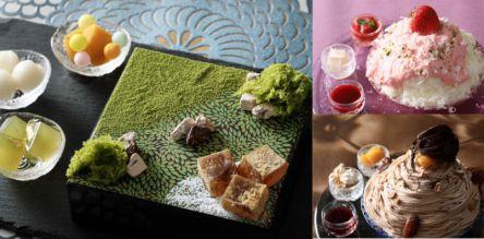 抹茶・いちご・モンブラン!ゴージャス&フォトジェニック「3種のご褒美かき氷」