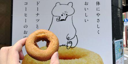 キュート&体にやさしい!高円寺のドーナッツ専門店「floresta」