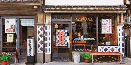 魅惑の2大ストリートをぷらぷらと!国宝・松本城&城下町散策プラン