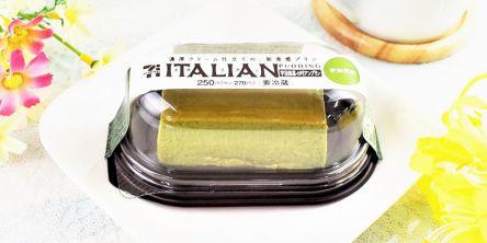 抹茶好きさんには絶対食べて欲しい!セブンの絶品「宇治抹茶イタリアンプリン」