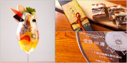 京都で世界に一つ、フルーツ8種入り900円の高コスパ日替りパフェ発見!