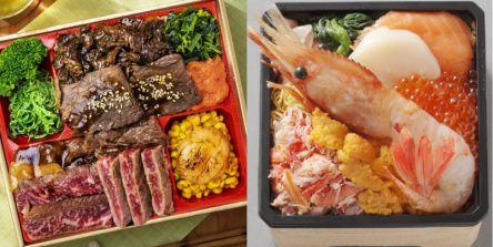 東武百貨店の『大北海道展』が8カ月ぶりに開催!おうちで旬の北海道を味わおう