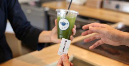 1杯無料チケットプレゼント!東京・自由が丘の日本茶専門店「すすむ屋茶店」期間限定キャンペーン