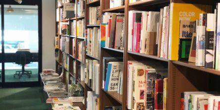 読書の秋到来。今までにない読書体験と本との出会いを求めるなら六本木「文喫」へ!