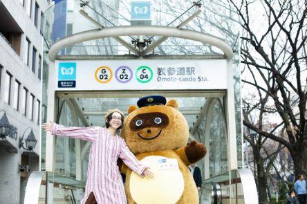 東京への旅行者向けおトクチケット「Tokyo Subway Ticket」でTOKYO巡り!