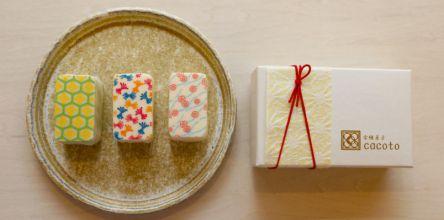 京都の美しすぎる和柄のプチケーキは、手みやげの新定番!