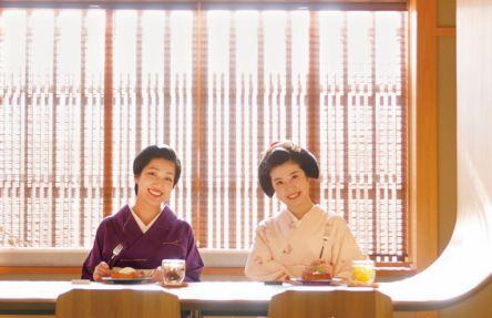 【祝!京都ガイド本大賞2020 大賞受賞】『芸妓さんが教える 京都ええとこ 映えるとこ』