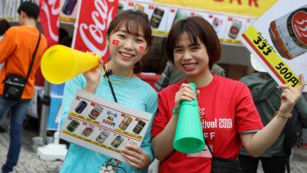 「ベトナムフェスティバル2020」11/7(土)・8(日)代々木公園で開催!