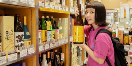 小鳥遊しほがご案内!「かごしま遊楽館」で、鹿児島県の魅力を先取りしちゃお!