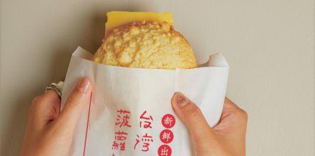 """大阪・心斎橋に厚切りバター&焼きたてメロンパンの台湾式 """"非常識なメロンパン""""登場!"""